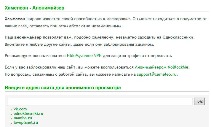Ставим социальные кнопки на сайт - форум webanet